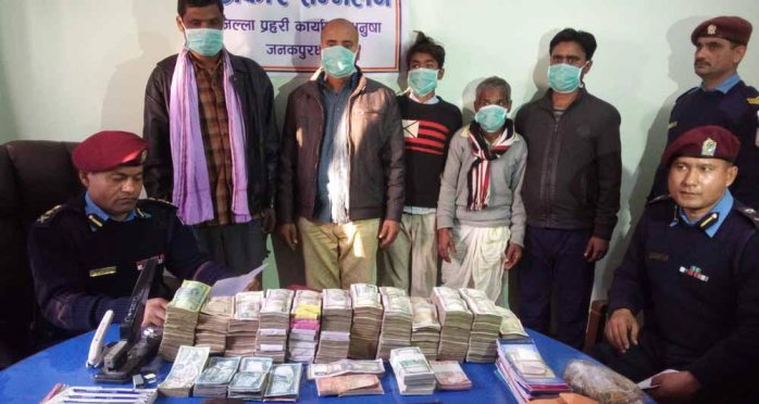 hundi-karobari-arrest-dhanusha_20190205005440